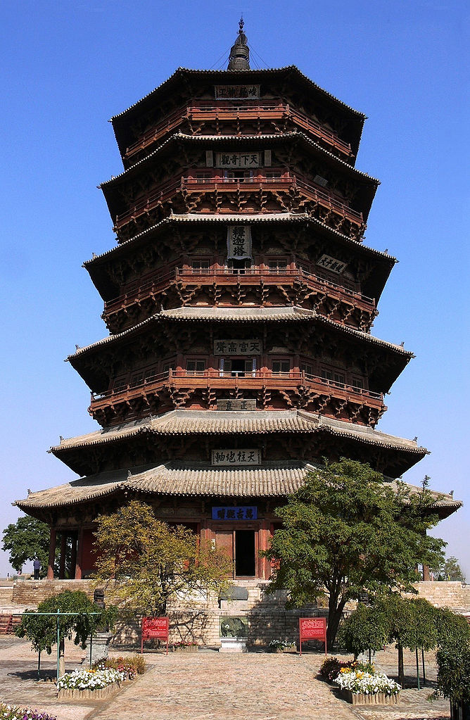668px-The_Fugong_Temple_Wooden_Pagoda